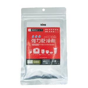 King キング 強力乾燥剤 OZO-Z10 超急速タイプ 海水ミネラル 除湿効果|videoallcam