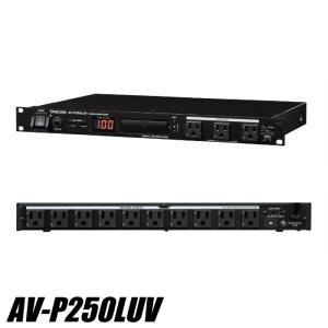 TASCAM タスカム パワーディストリビューター コンディショナー 高音質化 AV-P250LUV videoallcam