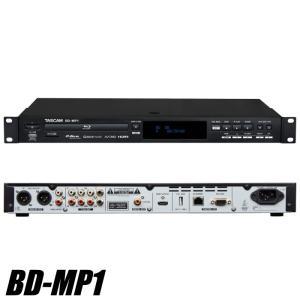 TASCAM タスカム ブルーレイ マルチメディアプレイヤー BD-MP1 Hide MENU機能 videoallcam