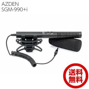 ガンマイク SGM-990+i 超小型 超軽量ズームマイクロホン AZDEN アツデン|videoallcam