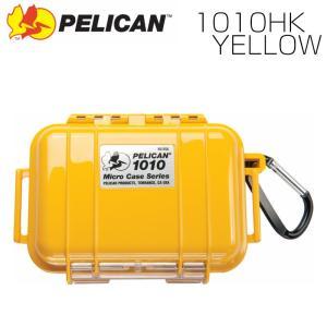 PELICAN ペリカン 1010HK イエロー 小型 防水 ハードケース マイクロケース  プロテクトケース|videoallcam