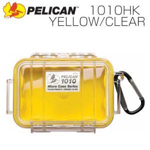 PELICAN ペリカン 1010HK イエロー クリア 小型 防水 ハードケース マイクロケース  プロテクトケース|videoallcam