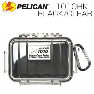 PELICAN ペリカン 1010HK ブラック クリア 小型 防水 ハードケース マイクロケース  プロテクトケース|videoallcam