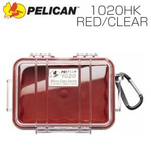PELICAN ペリカン 1020HK レッド クリア 小型 防水 ハードケース マイクロケース  プロテクトケース|videoallcam