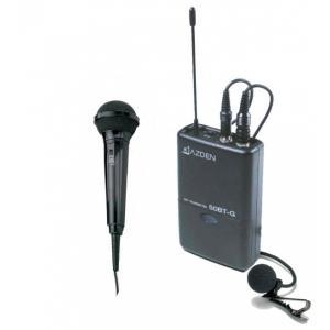 AZDEN アツデン ワイヤレスマイク 800MHz B型トランスミッター 50BT-G|videoallcam
