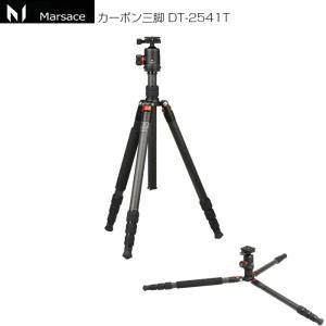 Marsace マセス ローアングル三脚 カーボン三脚 DT-2541T 4段 専用キャリングケース付 videoallcam