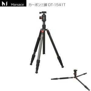 Marsace マセス ローアングル三脚 カーボン三脚 DT-1541T 4段 専用キャリングケース付 videoallcam
