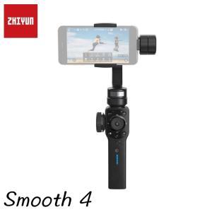 ZHIYUN / ジーウン SMOOTH 4 スマートフォン用 ジンバル 電動スタビライザー ブラック 動画クリエイター プロ機材 YouTube videoallcam