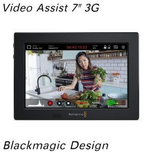 在庫あり Blackmagic Design VIDEO ASSIST 7 3G ブラックマジックデザイン ポータブルモニター レコーダー ポータブルスコープ カメラビューファインダー|videoallcam