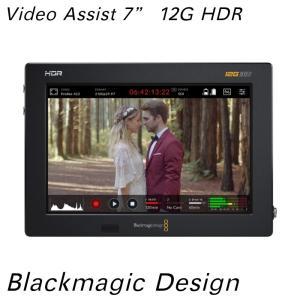 Blackmagic Design VIDEO ASSIST 7 12G HDR ブラックマジックデザイン ポータブルモニター プロ仕様レコーダー ポータブルスコープ カメラビューファインダー|videoallcam