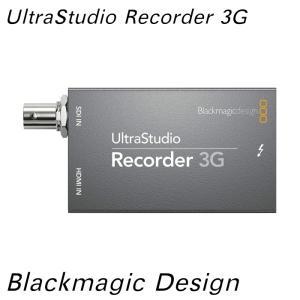 Blackmagic Design  ブラックマジックデザイン UltraStudio Recorder 3G BDLKULSDMAREC3G キャプチャー 世界最小|videoallcam