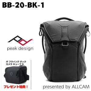 ピークデザイン カメラバッグ リュック 20L バックパック BB-20-BK-1 エブリデイバック...