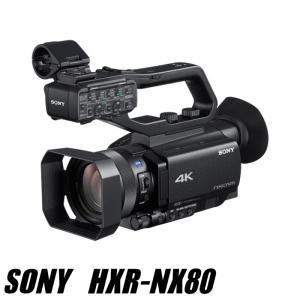 HXR-NX80 SONY ソニー 業務用ビデオカメラ NXCAMカムコーダー 国内正規品 ロケ 映像制作 動画撮影 ユーチューブ|videoallcam
