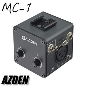 アツデン AZDEN MC-1 コンパクトマイクアダプター 動画撮影 配信 ユーチューバー 音声 映像制作 一眼レフ カメラ ビデオカメラ YouTube|videoallcam
