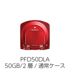 SONY ソニー PFD50DLA/3 XDCAM記録用 プロフェッショナルディスク Professional Disc 50GB/2層/通常ケース|videoallcam