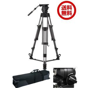 RSP-850 Libecリーベック  三脚 グランドスプレッダータイプ アルミ製 業務用|videoallcam