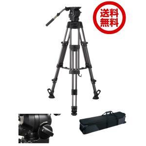 RSP-850M Libec リーベック  三脚 ミッドスプレッダータイプ アルミ製 業務用 |videoallcam