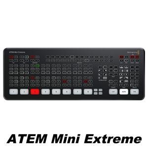 在庫あり ATEM Mini Extreme Blackmagic Design ブラックマジックデザイン ライブプロダクションスイッチャー ライブ配信 YouTube Facebook TwitchTV|videoallcam