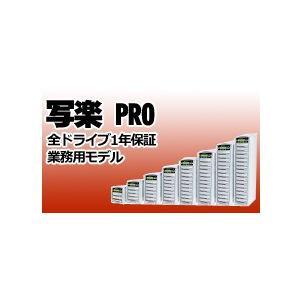 CD/DVDデュプリケーター 写楽Pro-161 (1:1)|videocenter