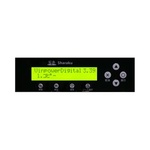 DVDデュプリケーター VP写楽 1:5 HDDレスモデル|videocenter|02