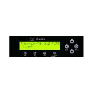 DVDデュプリケーター VP写楽 1:7 HDDレスモデル|videocenter|02