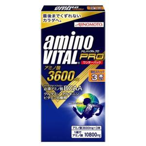 アミノバイタル ワンデーパックプロ(4.5g×3本) 16AM-1120 5箱セット