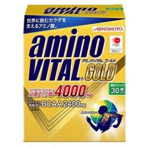 アミノバイタル GOLD(30本入箱) 16AM-4110