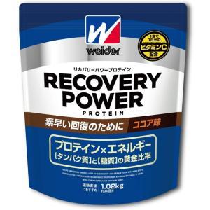 ウイダー リカバリーパワープロテイン ココア味 1.02kg(袋) 28MM-12300|viento