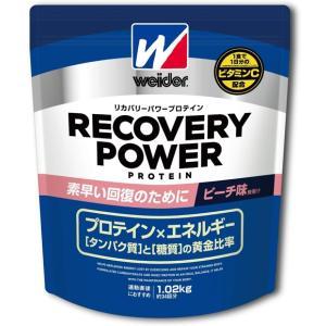 ウイダー リカバリーパワープロテイン ピーチ味 1.02kg(袋) 28MM-12302|viento