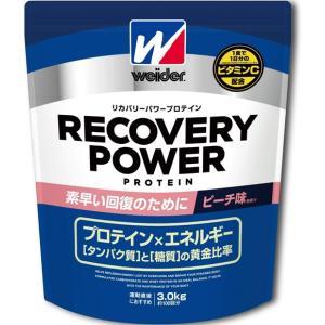 ウイダー リカバリーパワープロテイン ピーチ味 3.0kg(袋) 28MM-12303|viento
