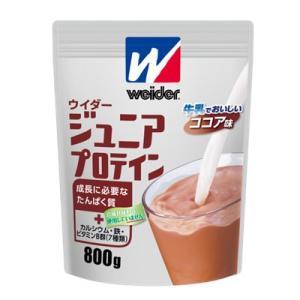 ウイダー ジュニアプロテイン ココア味 800g(袋) 28MM-72217|viento