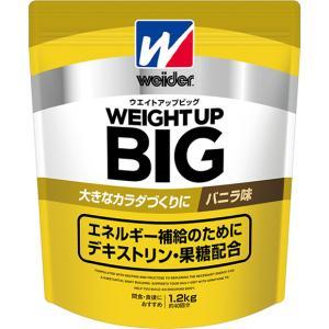 ウイダー プロテイン ウエイトアップビッグ バニラ味 1.2kg(袋) 28MM-82210|viento