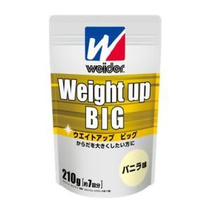 ウイダー プロテイン ウエイトアップビッグ バニラ味 210g(袋) C6JMM43100|viento