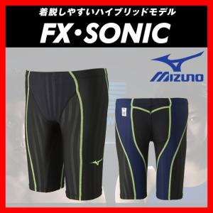 MIZUNO ミズノ FX・SONIC(N2MB803092) メンズ ハーフスパッツ 【FINA承認】|viento