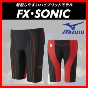 MIZUNO ミズノ FX・SONIC(N2MB803096) メンズ ハーフスパッツ 【FINA承認】|viento