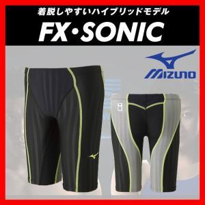 MIZUNO ミズノ FX・SONIC(N2MB843090) メンズジュニア ハーフスパッツ 【FINA承認】|viento