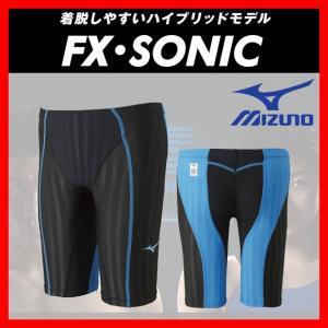 MIZUNO ミズノ FX・SONIC(N2MB843091) メンズジュニア ハーフスパッツ 【FINA承認】|viento