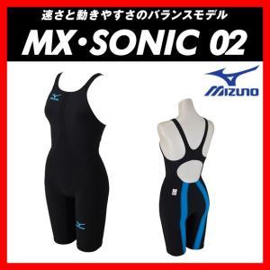 ★送料無料★MIZUNO ミズノ MX・SONIC02 (N2MG621170) レディス ハーフスーツ 【FINA承認】 viento