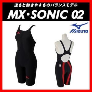 ★送料無料★MIZUNO ミズノ MX・SONIC02 (N2MG621171) レディス ハーフスーツ 【FINA承認】 viento