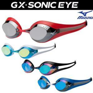 MIZUNO ミズノ GX・SONIC EYE (N3JE6001) ノンクッションスイムゴーグル ミラーレンズ|viento
