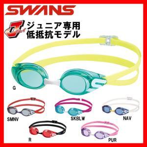 SWANS スワンズ (SR-11JN) ジュニア向けノンクッションスイムゴーグル viento