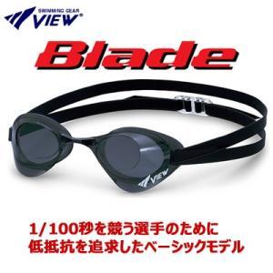 VIEW Blade (V121) ノンクッションスイムゴーグル viento