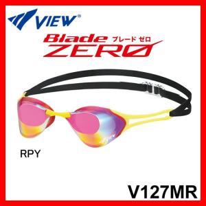 VIEW Blade ZERO (V127MR) ノンクッションスイムゴーグル ミラーレンズ|viento