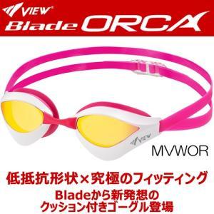 VIEW Blade ORCA (V230MR) スイムゴーグル ミラーレンズ|viento