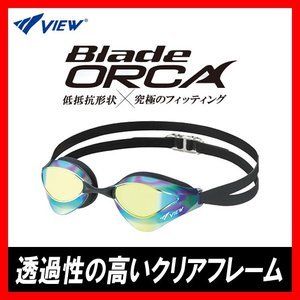 VIEW Blade ORCA (V230MRC) スイムゴーグル ミラーレンズ|viento