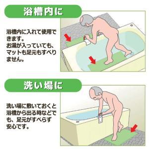 浴室・浴槽内用 ダイヤエース すべり止めマット Mサイズ 風呂マット 浴室マット すべり止め 転倒防止|vieshop|04