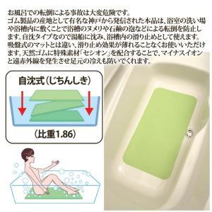浴室・浴槽内用 ダイヤエース すべり止めマット Lサイズ 風呂マット 浴室マット すべり止め 転倒防止|vieshop|02