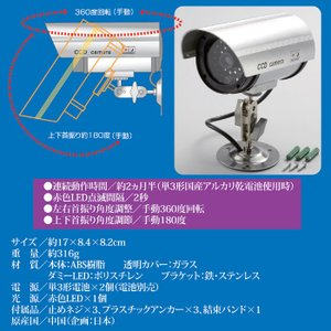 防犯LED点滅ダミーカメラ 防犯カメラ 家庭用 LED 監視カメラ 空き巣 不審者 侵入者|vieshop|04