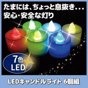 LED キャンドルライト 6個組 LEDろうそく イルミネーション 夜間照明 停電 インテリア 癒し|vieshop