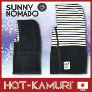 ネックウォーマー HOT-KAMURI (ほっかむり) IN-524 BORDER 送料無料 マフラー フード リバーシブル|vieshop